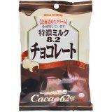 UHA味覚糖 特濃ミルク8.2 チョコレート 90g/UHA味覚糖/キャンディー/税込980以上送料無料UHA...