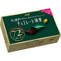 明治 チョコレート効果 カカオ72% 74g/明治チョコレート/チョコレート/税込\1980以上送料無料明...