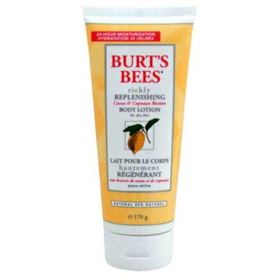 バーツビーズ ボディローション ココア&クプアス170g(正規輸入品)/Burts Bees(バーツビーズ)/ア...