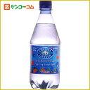 クリスタルガイザー スパークリングベリー 炭酸水(無果汁) 532ml×48本(並行輸入品)/クリスタル...