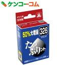 【訳あり】キヤノン用 インクカートリッジ たっぷりント ブラック JIT-TPC326B