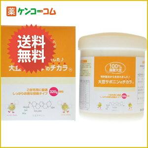 大豆サポニンのチカラ しっかりお得な容器タイプ 顆粒 320g/イマジン/大豆サポニン/送料無料大...