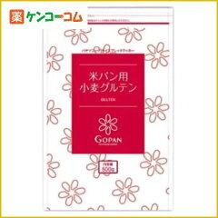 パナソニック 米パン用(GOPAN用) 小麦グルテン 500g×2袋 SD-PGR10/パナソニック パンミックス/...