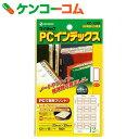 【訳あり】ニチバン マイタック PCインデックス 赤枠 15シート(180片) PC-132R
