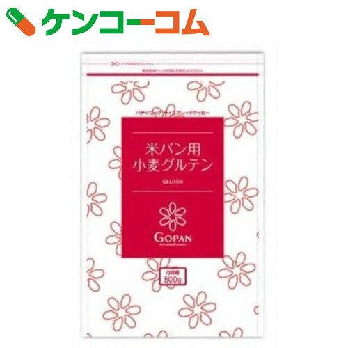 鶏胸肉のひんやり梅みぞれ和え♪ by santababy 【クッ
