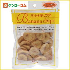 サンライズ ミニパック バナナチップス 50g/サンライズ/バナナチップス/税込\1980以上送料無料...