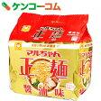 マルちゃん正麺 醤油味 5食入[マルちゃん ラーメン]【あす楽対応】
