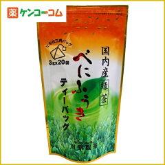 べにふうき緑茶 国内産 ティーバッグ 3g×20袋[川原製茶 べにふうき茶(紅富貴茶)]