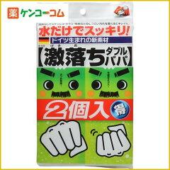 激落ちダブルパパ 2個入[激落ちくん メラミンスポンジ]【あす楽対応】