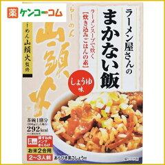 ニッスイ らーめん山頭火監修 ラーメン屋さんのまかない飯 しょうゆ味 200g/ニッスイ/炊き込み...