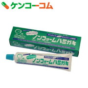 フォーム ハミガキ 歯磨き粉