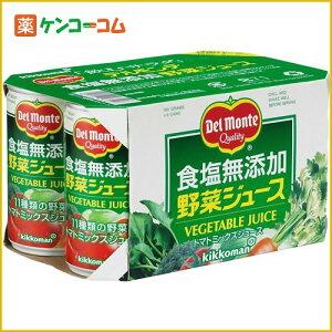 【ケース販売】デルモンテ 食塩無添加 野菜ジュース 160g×6本/Del Monte(デルモンテ)/野菜ジュ...
