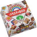 チロルチョコ バラエティBOX 27個入/チロルチョコ/チョコレート/税込2052円以上送料無料チロル...