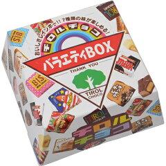 チロルチョコ バラエティBOX 27個入/チロルチョコ/チョコレート/税込\1980以上送料無料チロルチ...