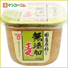 フンドーキン 国産原料使用 無添加麦みそ 500g
