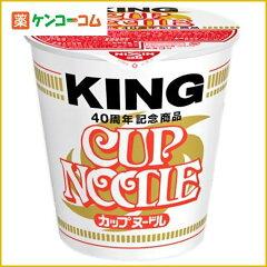 【ケース販売】日清 カップヌードル キング 120g×12個/カップヌードル/カップラーメン/送料無...