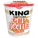 【ケース販売】日清 カップヌードル キング 120g*12個/カップヌードル/カップラーメン(カップ...