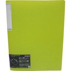 LIHIT LAB ルーパーフラットファイル A4縦 2穴 F-7410-6 黄緑/LIHIT LAB/ファイル・バインダーA...