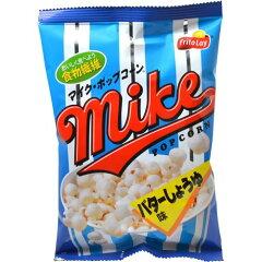 【ケース販売】フリトレー マイクポップコーン バターしょうゆ味 20g×24袋/ジャパンフリトレー...