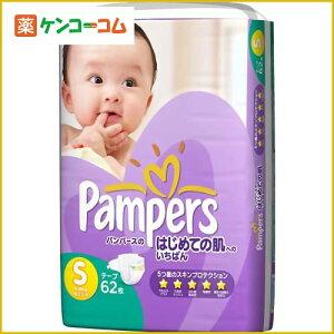 パンパース はじめての肌へのいちばん テープ Sサイズ 62枚/パンパース/テープ式 Sサイズ/税込\...