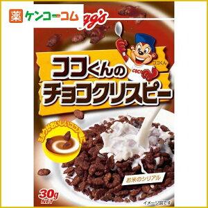 ケロッグ ココくんのチョコクリスピー 30g/ケロッグ/シリアル/税込\1980以上送料無料ケロッグ ...