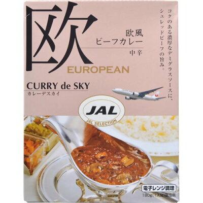 JAL カレーデスカイ 欧風ビーフカレー 中辛 180g/JAL SELECTION/レトルトカレー(中辛)/税込\198...