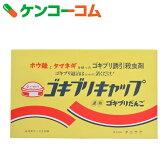 ゴキブリキャップ 30個入[ゴキブリキャップ 殺虫剤 ゴキブリ用]