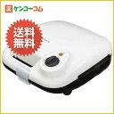 テスコム マルチホットサンドメーカー Pure Black ホワイト HSM520-W[テスコム ホットサンドメーカー]【あす楽対応】