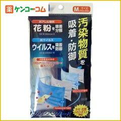 プルシアンガード マスク 汚染物質を吸着・防御 Mサイズ 3枚入/プルシアンガード/ウイルス対策...