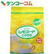 レモネードC500 お徳用 470g[名糖産業 レモネード]【あす楽対応】