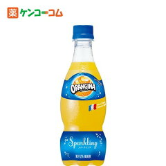 【ケース販売】サントリー オランジーナ 420ml×24本/オランジーナ/微炭酸飲料(スパークリング)...