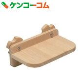リラックスステージ S[SANKO(三晃商会) ハウス用品(小動物用)]【あす楽対応】