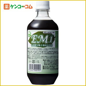 EM1 有用微生物土壌改良資材 500ml/活力剤/税込\1980以上送料無料EM1 有用微生物土壌改良資材 5...