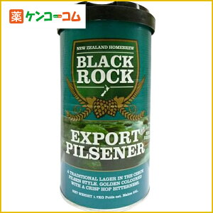 ブラックロック エクスポートピルスナー 1700g/ブラックロック/ビールの素/送料無料ブラックロ...