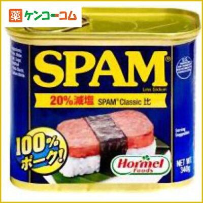 ホーメル スパム 20%レスソルト 340g/ホーメル(Hormel)/スパム/税込2052円以上送料無料ホーメル...