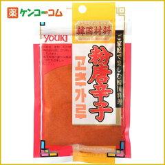 ユウキ食品 粉唐辛子(チャック付) 30g[ユウキ食品 唐辛子(スパイス)]