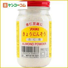 ユウキ食品 杏仁霜 (アーモンドパウダー) 150g/ユウキ食品/アーモンドプードル(アーモンドパウ...