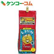 ライオン コーヒー オリジナル