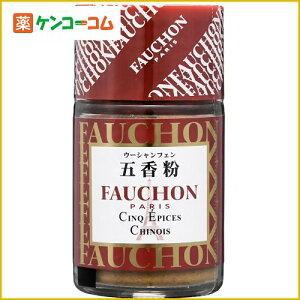 FAUCHON 五香粉 24g[FAUCHON(フォション) 五香粉(ごこうふん)]【あす楽対…