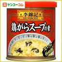 S&B 李錦記 鶏がらスープの素 120g[S&B李錦記 スープの素(中華スープ) ケンコーコム]