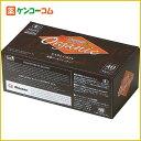 麻布紅茶 有機アールグレイティー 40P/麻布紅茶/アールグレイ/税抜1900円以上送料無料麻布紅茶 ...