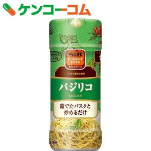シーズニングミックス バジリコ シーズニングスパイス