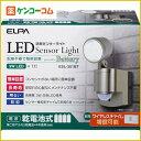 ELPA LED防雨センサーライト 乾電池式 1灯 ESL-301BT/ELPA(エルパ)/センサーライト/送料無料ELP...