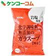 ユウキ食品 業務用 化学調味料無添加のガラスープ 700g[ユウキ食品 中華だし]【あす楽対応】