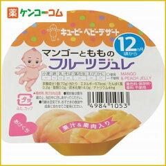 キユーピー マンゴーともものフルーツジュレ 70g×6個セット 1歳頃から[キューピーベビーフード ベビーフード お菓子]【あす楽対応】
