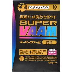 スーパーヴァーム 顆粒 4g×10袋/VAAM(ヴァーム)/アミノ酸 パウダー/税込\1980以上送料無料スー...
