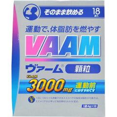 ヴァーム 顆粒 4g×18袋/VAAM(ヴァーム)/アミノ酸 パウダー/税込\1980以上送料無料ヴァーム 顆...
