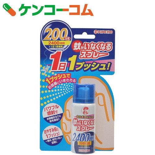 蚊がいなくなるスプレー 200日用 45ml