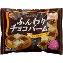 ブルボン ファミリーサイズ ふんわりチョコバーム/ブルボン/チョコレート菓子/税込\1980以上送...