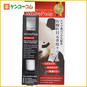 ホワイトピクシィ リ・アイズα 25g[ホワイトピクシィ 目元専用クリーム]【送料無料】